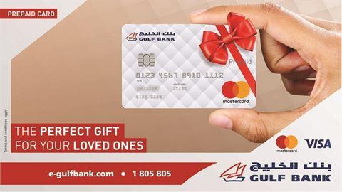 بنك الخليج يطلق بطاقة الهدايا مسبقة الدفع الجديدة