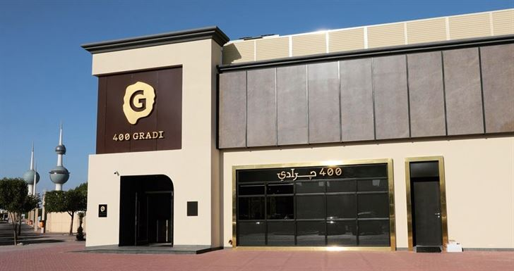 400 Gradi Italian Restaurant Now Open on Arabian Gulf Road