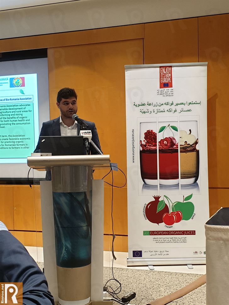 """Organic European Juice"" Lands in Kuwait … the Highly Potential Market!"