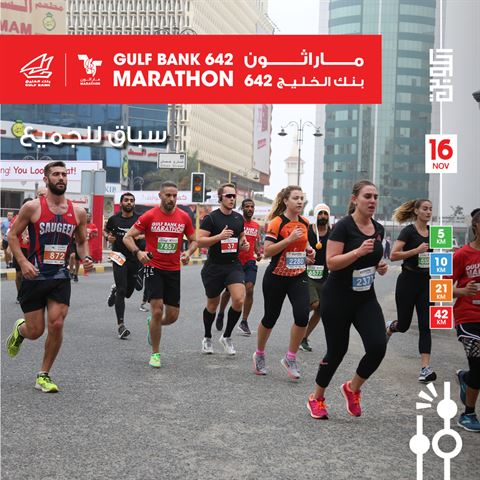 نشاطات وفعاليات في الكويت خلال شهر نوفمبر 2019