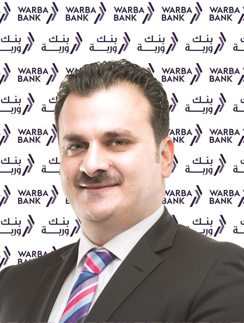 Mohamed Atef Al-Shareef, Chief Strategy and Digital Officer at Warba Bank