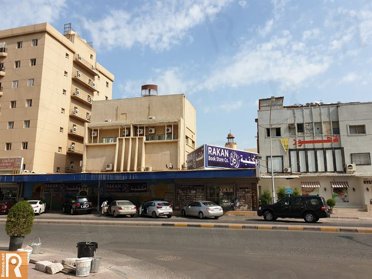 Al-Aujairy Bookstore in Hawally is now named Rakan Bookstore