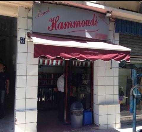 Photo 62666 on date 5 November 2019 - Snack Hammoudi Restaurant - Zuqaq Al-Blat, Lebanon