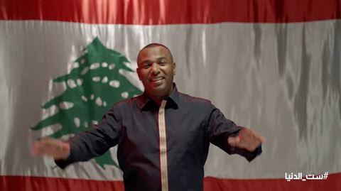 """اهداء مميز من الكويت الى لبنان تحت عنوان """"ست الدنيا"""""""