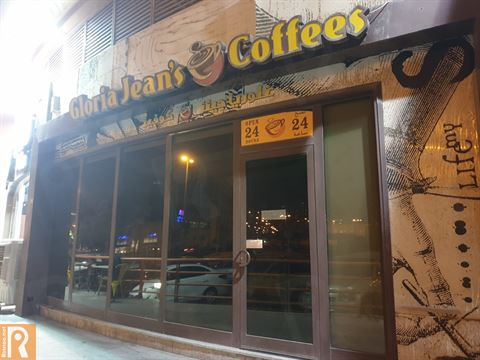 Gloria Jeans Coffee Shop in Salmiya is Closed