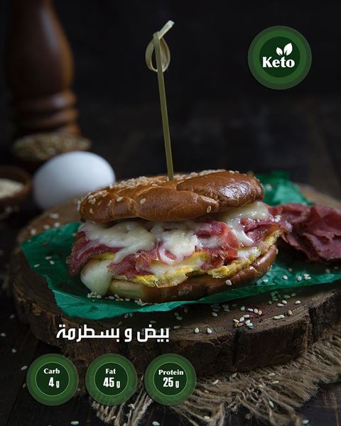 مطعم العصروني في الكويت يطلق قائمة خاصة للكيتو