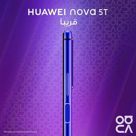 HUAWEI nova: A New Star on the Scene