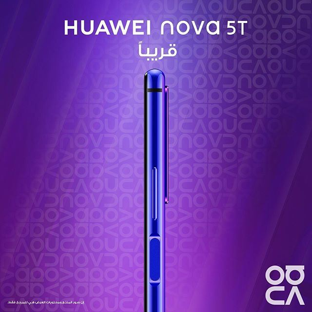 HUAWEI nova: A New Star on the Scene