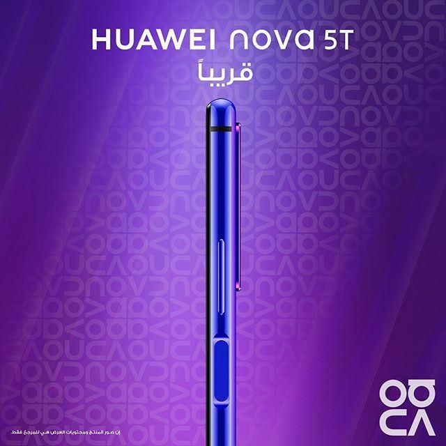 HUAWEI nova: نجم جديد يسطع في سماء الهواتف الذكية