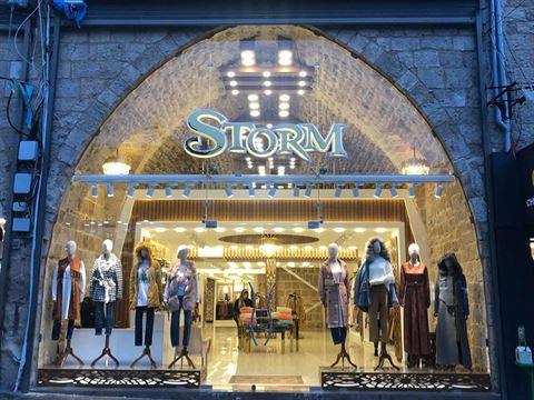 STORM Boutique مستعد لإستقبالكم بحلته الجديدة!