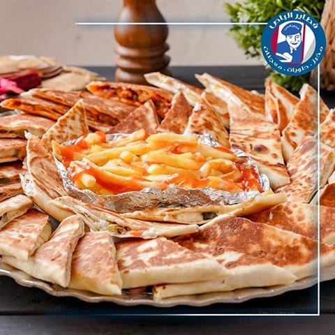 Photo 63802 on date 14 December 2019 - Fatayer Al Baas Restaurant - Jahra, Kuwait