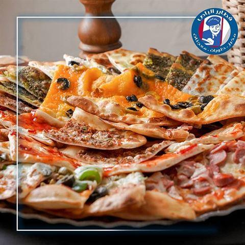 Photo 63803 on date 14 December 2019 - Fatayer Al Baas Restaurant - Jahra, Kuwait