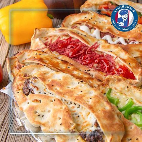 Photo 63804 on date 14 December 2019 - Fatayer Al Baas Restaurant - Jahra, Kuwait