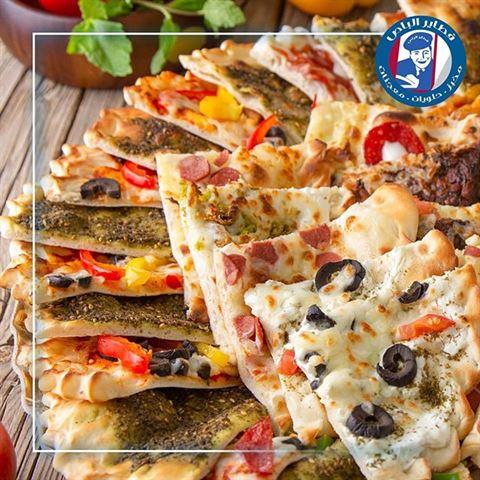 Photo 63805 on date 14 December 2019 - Fatayer Al Baas Restaurant - Jahra, Kuwait