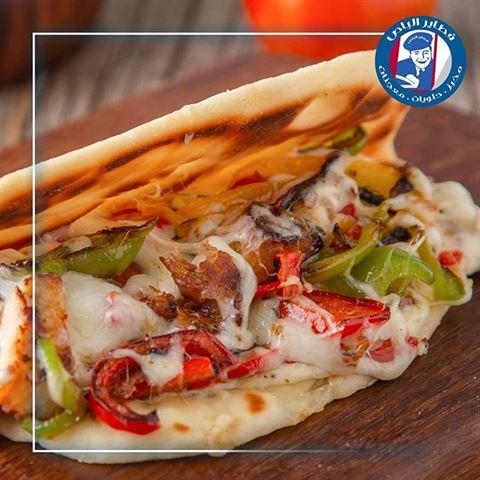 Photo 63809 on date 14 December 2019 - Fatayer Al Baas Restaurant - Jahra, Kuwait