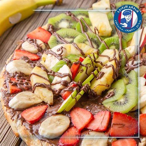 Photo 63810 on date 14 December 2019 - Fatayer Al Baas Restaurant - Jahra, Kuwait