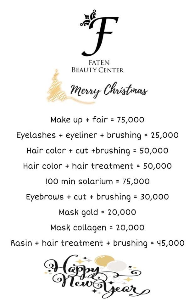 """يسر """"Faten Beauty Center"""" أن يعلن عن مجموعة خدمات بأسعار مناسبة!"""