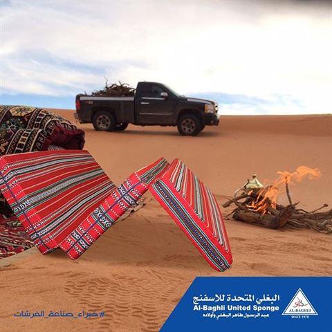 الصورة 63876 بتاريخ 16 ديسمبر 2019 - البغلي المتحدة للاسفنج - فرع الفحيحيل - الكويت