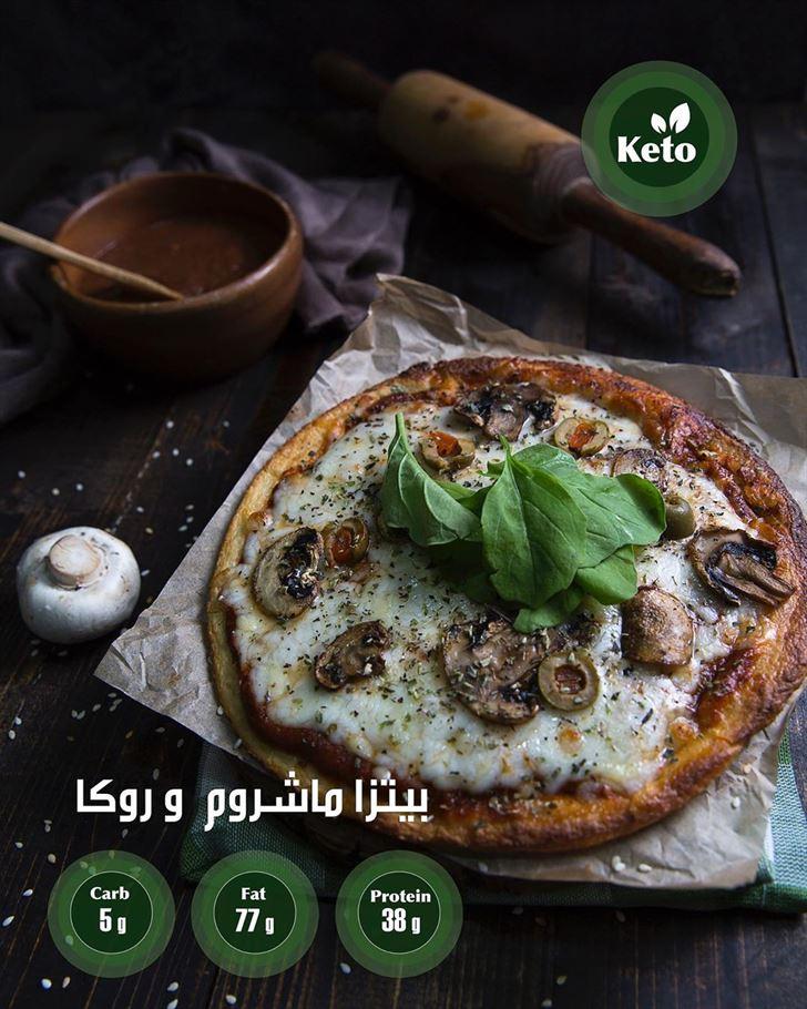Asrony Restaurant Keto Menu Now Available