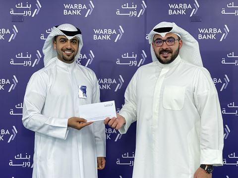 بنك وربة يعقد شراكة استراتيجية مع نادي العلاقات العامة في جامعة الخليج للعلوم والتكنولوجيا