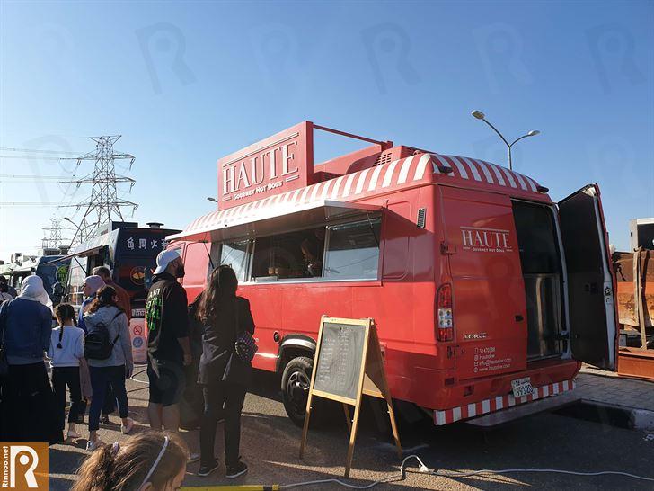 Kuwait Street Food Festival 2019 at Kuwait International Fairground