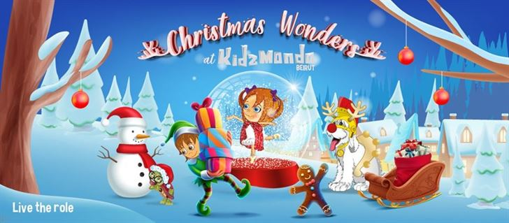 Kidz Mondo ... العنوان الأمثل لأولادنا لتمضية عطلة سعيدة