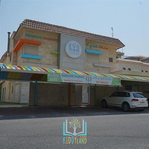 Photo 64598 on date 29 December 2019 - Kiddyland Academy - Jabriya, Kuwait