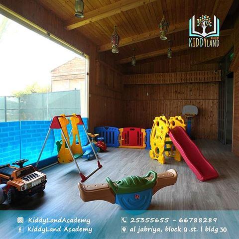 Photo 64599 on date 29 December 2019 - Kiddyland Academy - Jabriya, Kuwait