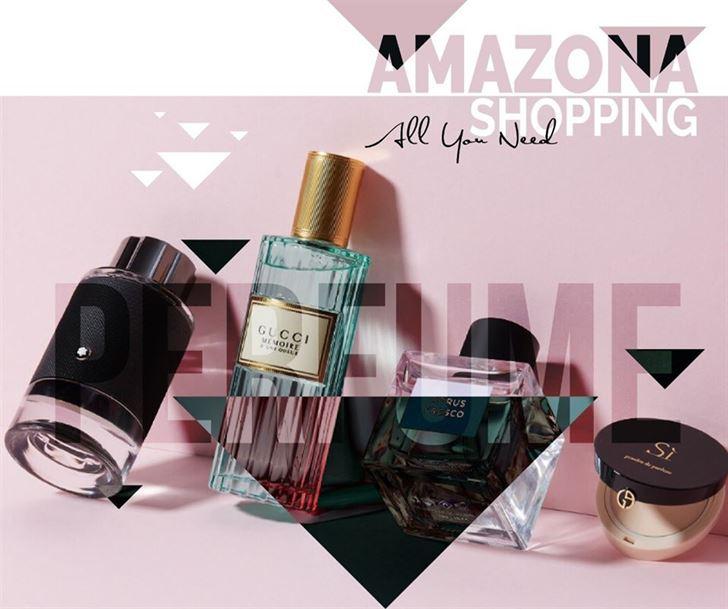 Amazona Shopping يفتتح أبوابه في صور