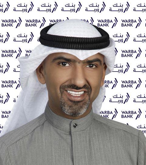 السيد مساعد مزيد المزيد - رئيس قطاع المبيعات وقنوات التوزيع في بنك وربة