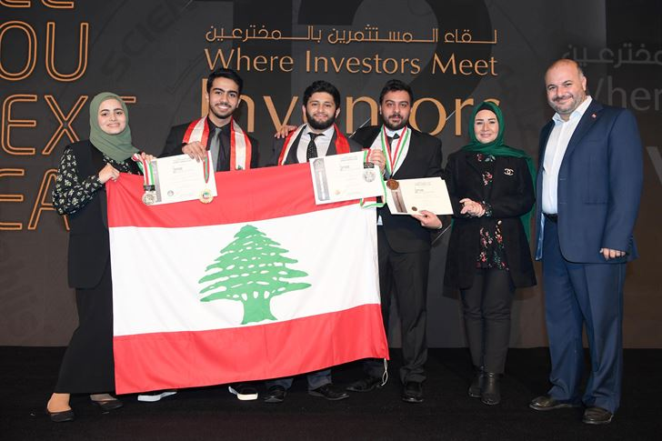 المعرض الدولي للاختراعات الحادي عشر في الشرق الأوسط اختتم فعالياته وكرَّم الفائزين بجوائزه