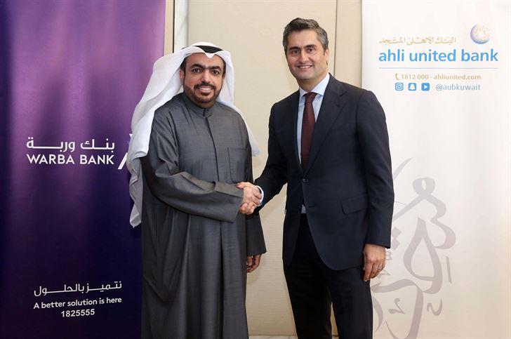 توقيع اتفاقية بين بنك وربة والبنك الأهلي المتحد لشراء  حصة مجموعة البنك الأهلي المتحد في كميفك