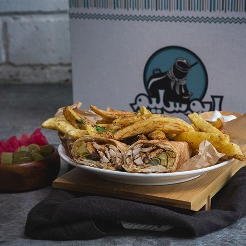 Photo 56543 on date 19 Febraury 2019 - Abu Saleem Restaurant - Ardiya (Co-Op) Branch - Kuwait