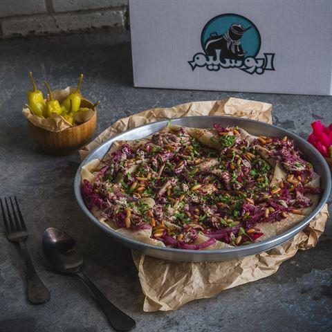 Photo 56548 on date 19 Febraury 2019 - Abu Saleem Restaurant - Ardiya (Co-Op) Branch - Kuwait