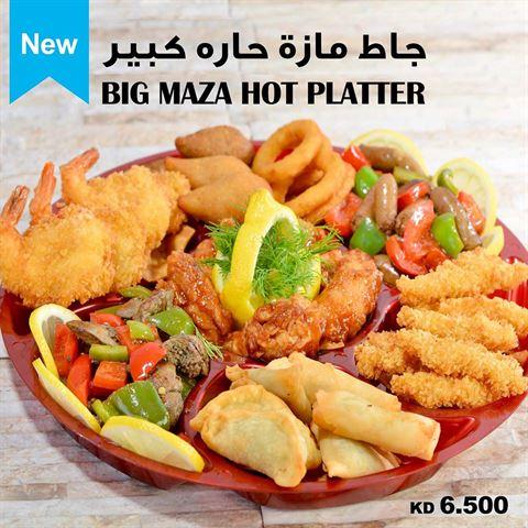 الصورة 56553 بتاريخ 19 فبراير / شباط 2019 - مطعم كابوريا - فرع الرقعي - الكويت