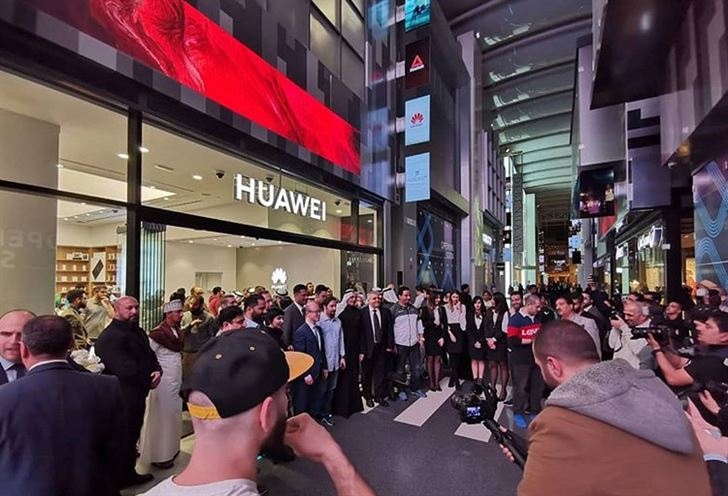 HUAWEI Opens First Store in Kuwait in The Avenues