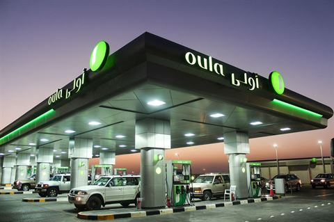 قريبا بطاقات الأولى للوقود تُقبل في محطات شركة البترول الوطنية