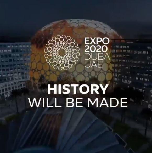 متى سينطلق اكسبو دبي 2020 في الإمارات ومتي ينتهي؟
