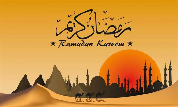 تاريخ بداية ونهاية شهر رمضان لعام 2019 - 1440 هجري