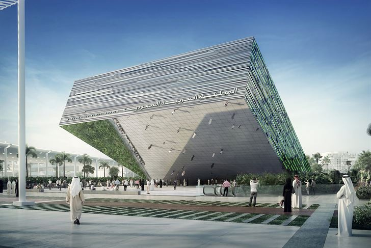 Saudi Arabia Unveils Pavilion Design for Expo 2020 Dubai