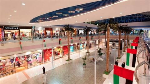 17 Days 75% Discount Sale Across 15 malls in Abu Dhabi