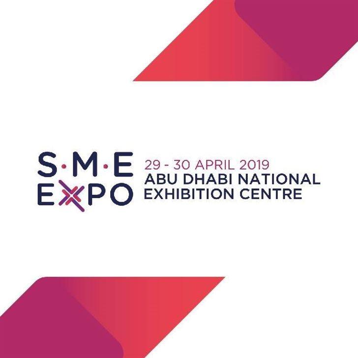 انطلاق معرض المنشآت الصغيرة والمتوسطة 29 أبريل 2019 في أبوظبي