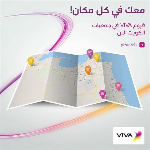 الصورة 57213 بتاريخ 2 أبريل 2019 - stc - شركة الاتصالات الكويتية