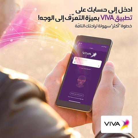 الصورة 57214 بتاريخ 2 أبريل 2019 - stc - شركة الاتصالات الكويتية