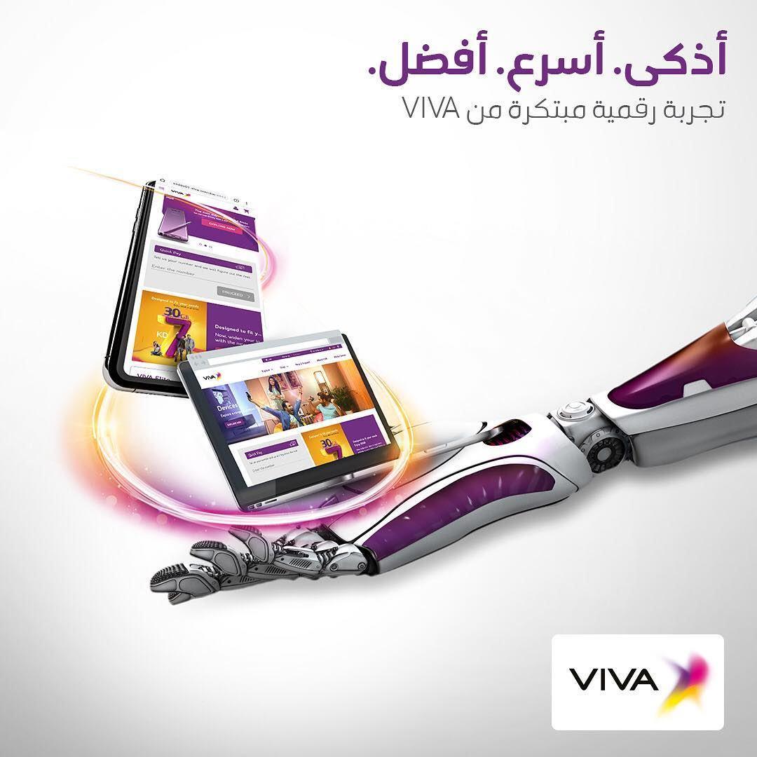 Photos of VIVA Rawda (Co-op) Branch :: Rinnoo net Website