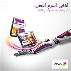 Photos of VIVA - Kuwait :: Rinnoo net Website