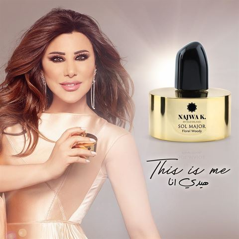 Najwa Karam Launches Her New Perfumes By Oud Milano in Beirut