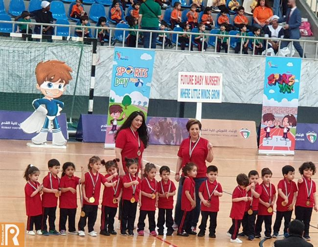 Future Baby Nursery Sports Day at Yarmouk Club