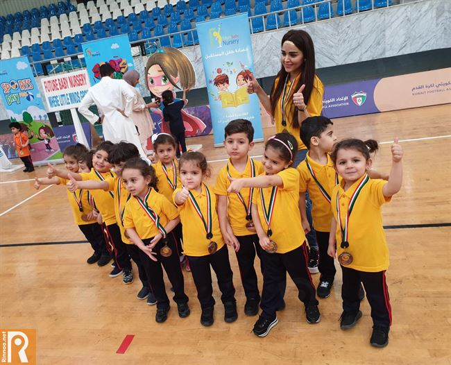 Future Baby Nursery Sports Day at Yarmouk Club
