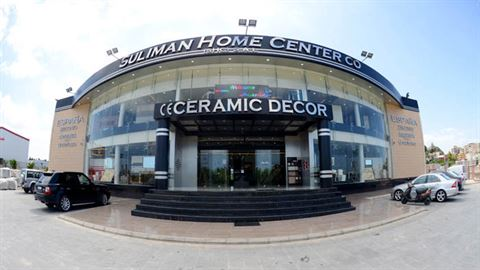 Sulaiman Home Center S.A.L - Tyre (Chabriha)